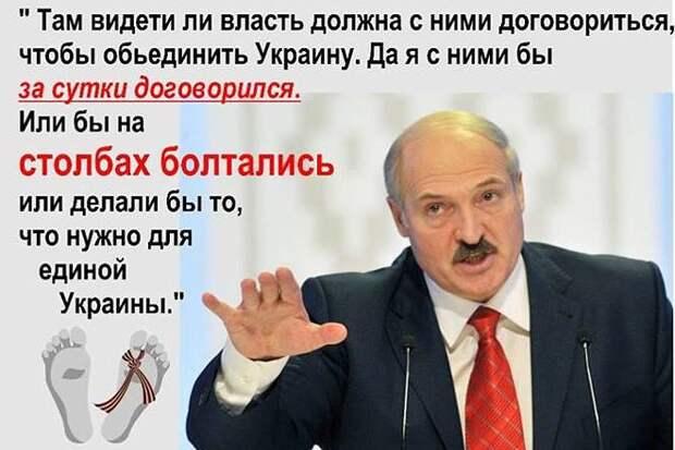 Зачем Россия платит миллиарды за развитие русофобии у белорусов?