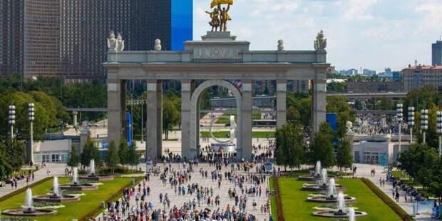 Субботние культурные мероприятия в Москве посетили 850 тыс человек Фото: mos.ru