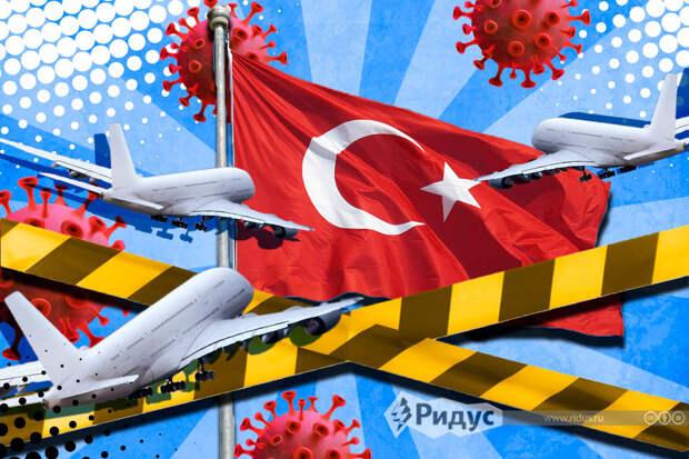 АТОР прокомментировала новость о прекращении полетов в Турцию до конца лета