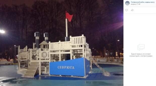 Фото дня: сухопутный корабль Северного речного вокзала
