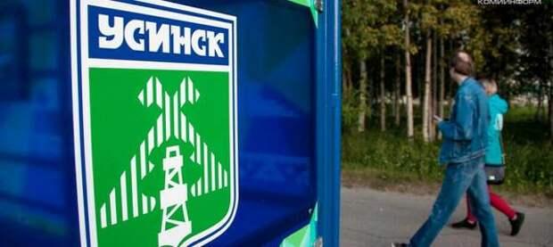 В Усинске введен режим чрезвычайной ситуации из-за разлива нефти в НАО