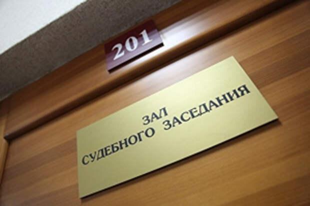 В Краснодарском крае направлено в суд уголовное дело о мошенничестве