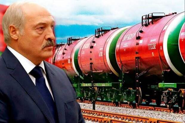 Россия снимет обнаглевшего Лукашенко с нефтяного довольствия