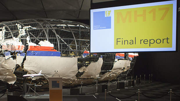 С помощью документации компании Боинг в РФ раскрыли расположение эпицентра взрыва на борту MH17