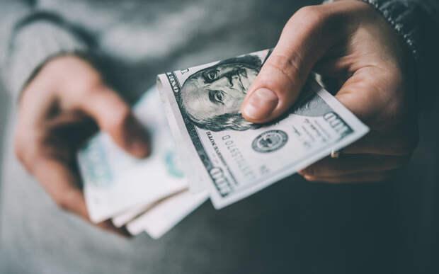 Как купить валюту и не разориться на комиссиях