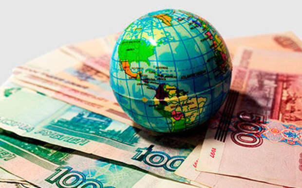 ЦБ РФ заявил об уменьшении выведенных за рубеж денег