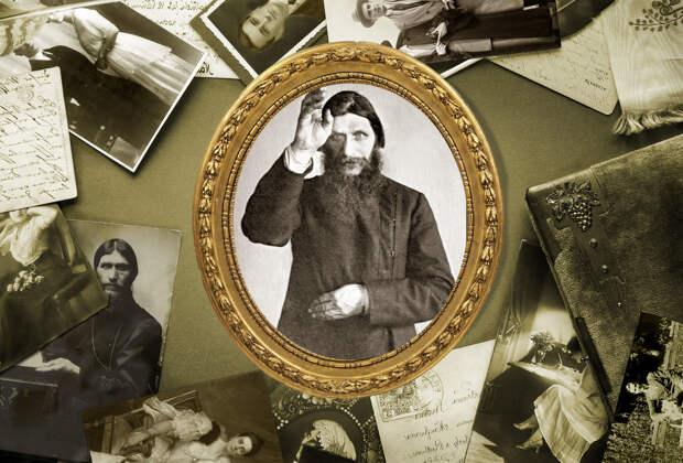 Григорий Распутин. Коллаж © L!FE Фото: © Wikipedia.org