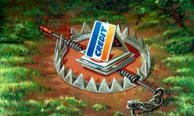 Как банки обманывают людей
