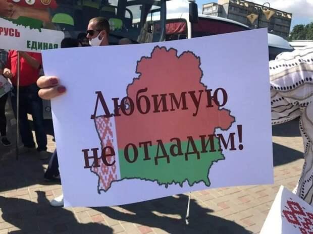 После инаугурации Лукашенко протестная активность в Белоруссии пойдет на спад