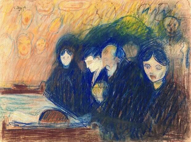 Тайны мрачных картин великих художников | Гойя, Мунк, Дега, Климт, Пикассо, Ван Гог, Репин