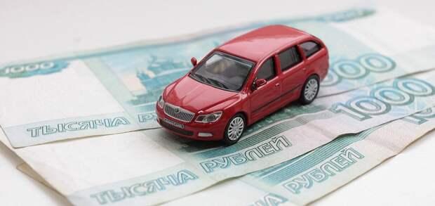 Как купить автомобиль и не попасть в финансовую яму?