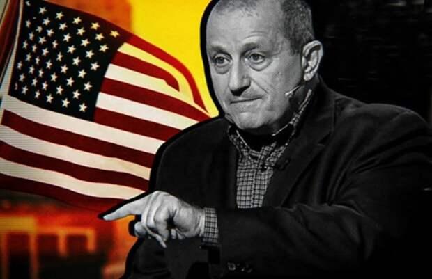 Яков Кедми объяснил срочный телефонный звонок в Генштаб РФ из Америки