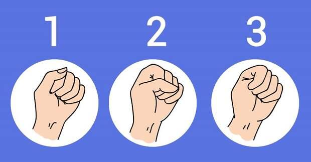 три кулака