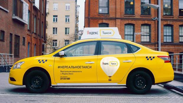 """""""Яндекс.Такси"""" не будет останавливать работу в Казахстане"""