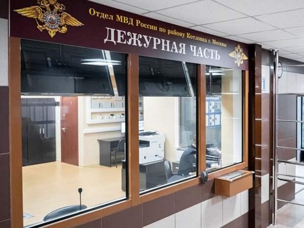 Полицейского избили в гостинице в центре Москвы