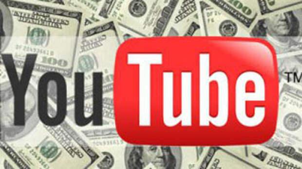 YouTube введёт платную подписку