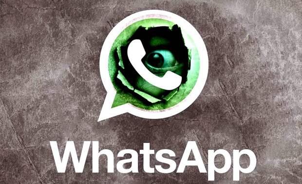 Время удалять WhatsApp