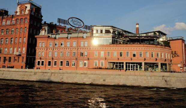 В Москве пройдет первая деловая конференция о бизнесе с мистическим уклоном