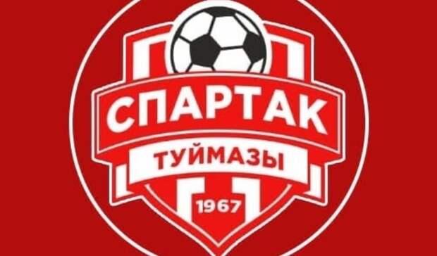 Ковид торпедировал футбол: команду изБашкирии подозревают вподделке ПЦР-тестов