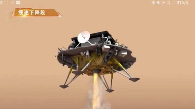 «Нихао, Марс!»: что известно оновом китайском марсоходе «Чжужун»