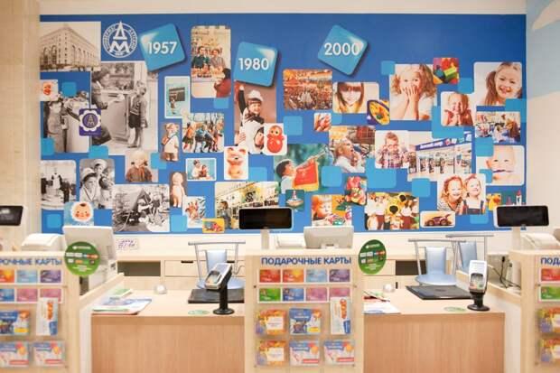 detskijmir32 Самый большой магазин игрушек в России