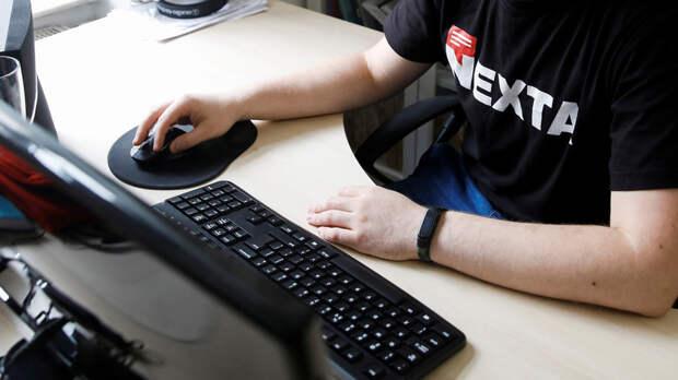 СК Белоруссии изучает обстоятельства финансирования NEXTA