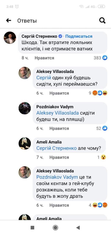 Одесса побеждает галичан в виртуале, но умирает в реале