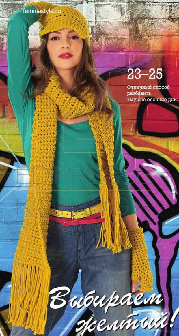 Кепка митенки и шарф крючком