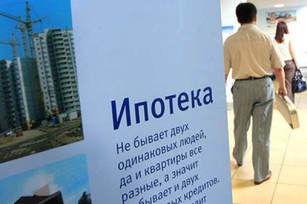 Что будет со ставкой по ипотеке в России?