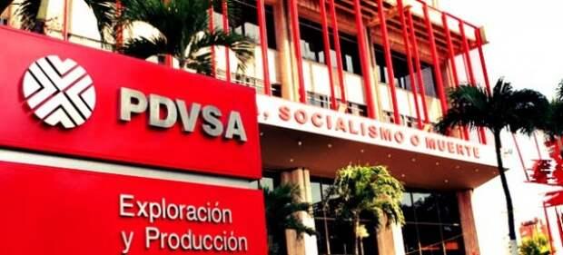 PDVSA Венесуэла