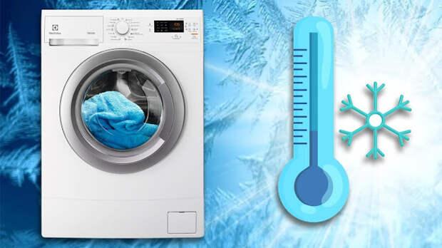 Почему стиральная машина не греет воду — диагностика, ремонт