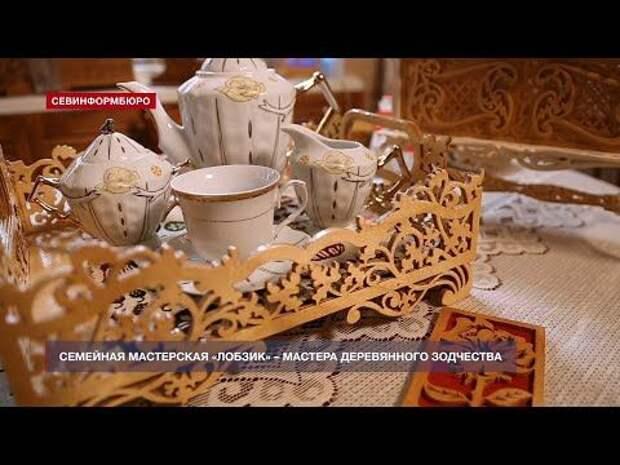Житель Севастополя при помощи лобзика создаёт уникальные предметы интерьера
