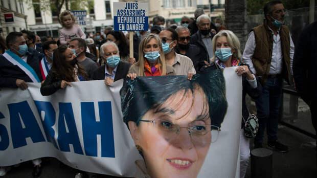 Митинг в Марселе против решения Кассационного суда Парижа, признавшего невменяемым убийцу Сары Халими