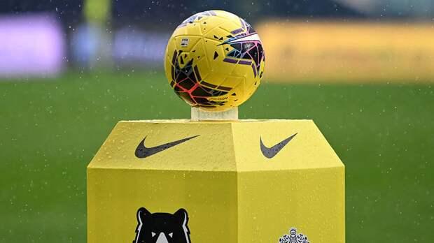 В РПЛ учтут опыт ситуации вокруг переноса матча «Уфа» — «Арсенал»