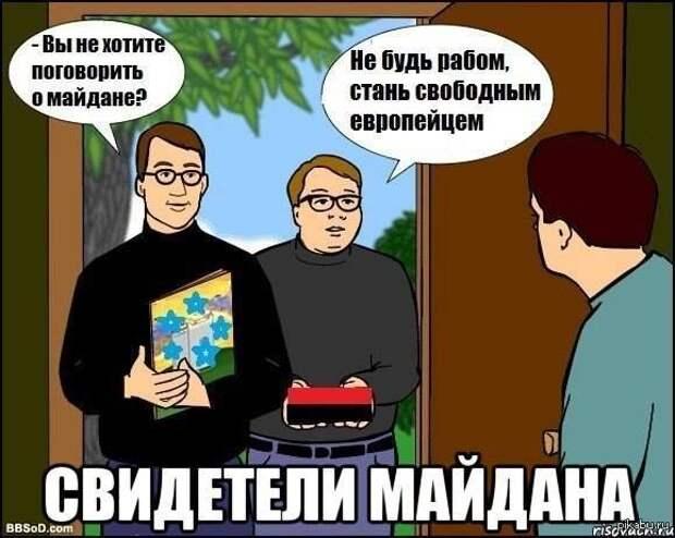 Кто в России скачет вместе с украинцами