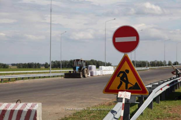 Участок дороги Неклюдово— Бор— Валки— Макарьево отремонтируют понацпроекту «БКД»