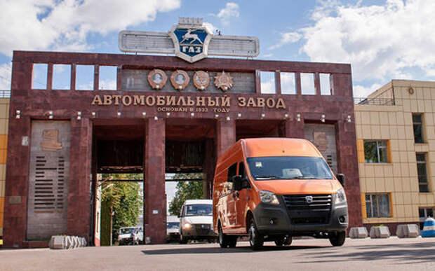 Volkswagen может прекратить сотрудничество с ГАЗом