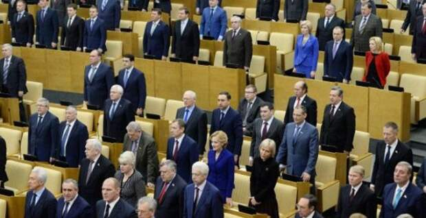 Депутатов могут обязать быть скромнее и отдыхать в Крыму