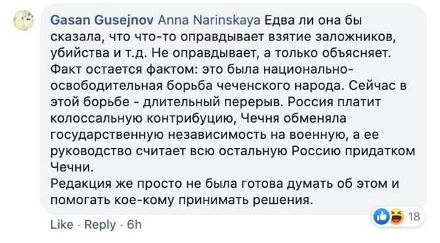 Русофоб Гусейнов назвал теракты в России «национально-освободительной борьбой»