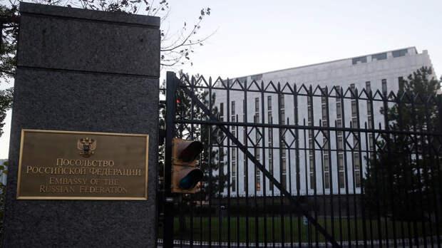 Посольство РФ в США ответило на статьи об атаке на Colonial Pipeline