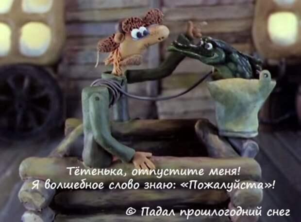 clip_image044