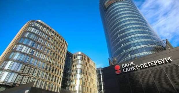 """Банк """"Санкт-Петербург"""" в 1 квартале увеличил прибыль по МСФО на 51%"""