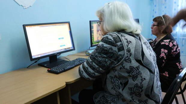 Онлайн-запись кврачам могут возобновить вРостовской области