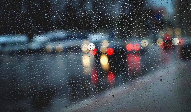 Холодно ипасмурно: озвучен прогноз погоды вПриморье наэти выходные