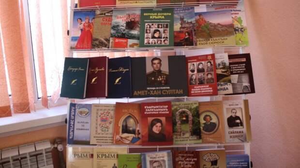В Госкомнаце состоялась презентация книг, изданных Медиацентром им. Исмаила Гаспринского