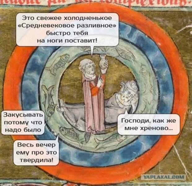 Странные средневековые картинки