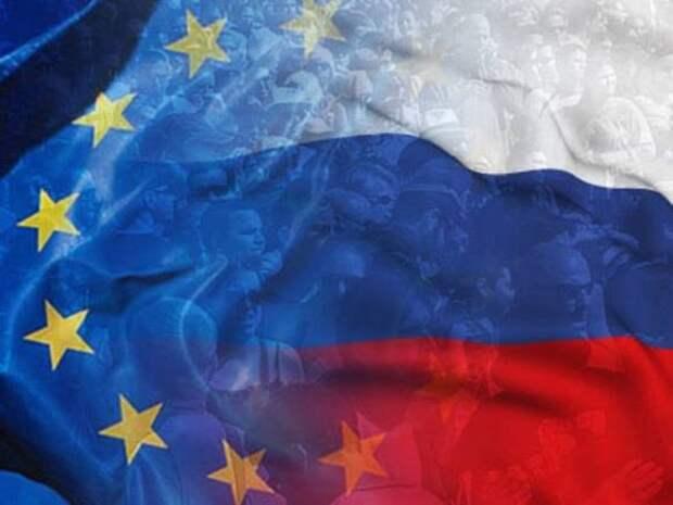 ЕС составит доклад с новой стратегией отношений с Россией
