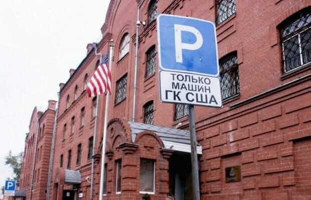 В Екатеринбурге завершило работу генконсульство США