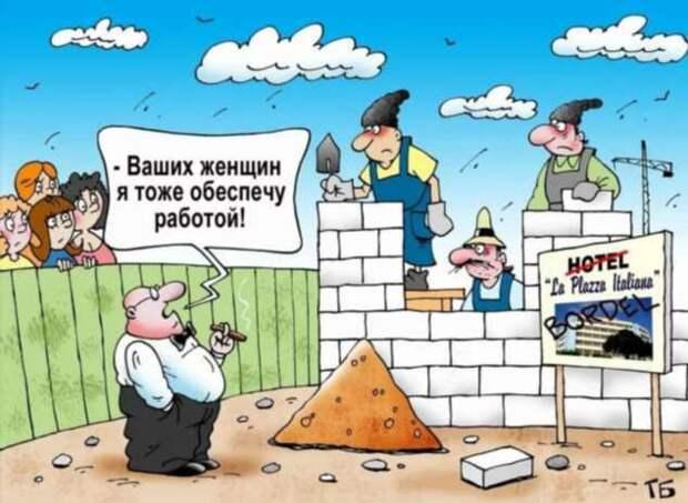 Строительные приколы ошибки и маразмы. Подборка chert-poberi-build-chert-poberi-build-12501211092020-17 картинка chert-poberi-build-12501211092020-17