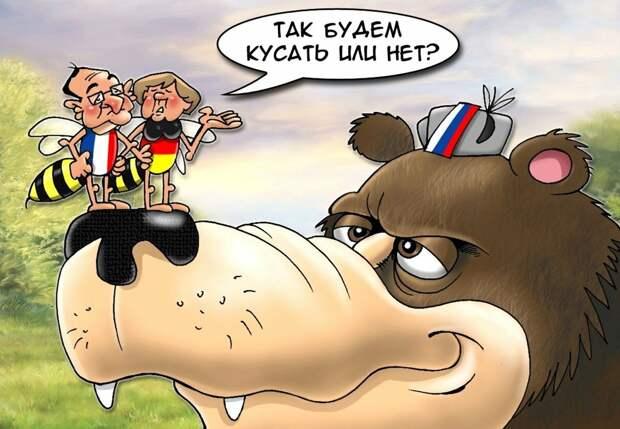 ЕС сформировал 5 принципов ведения дел с РФ